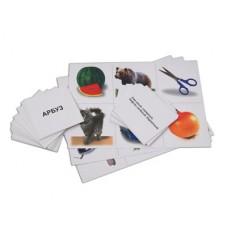 Лото для детей от 6 до 12 лет (3 планшета, А4, цвет., 36 карточек, лам.)