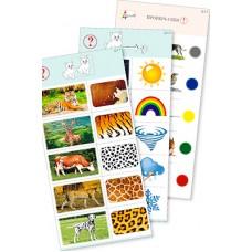 Комплект карточек (10)