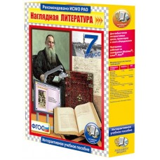 Интерактивное учебное пособие
