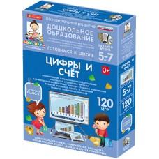 Наглядное дошкольное образование. Готовимся к школе. Цифры и счёт. (ФГОС ДО)