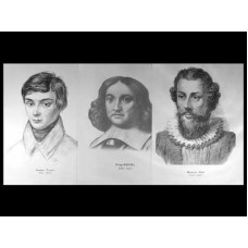 Портреты математиков (18 шт, ф А3)