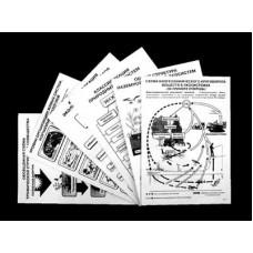 Комплект таблиц по экологии