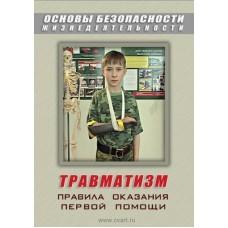 Компакт-диск